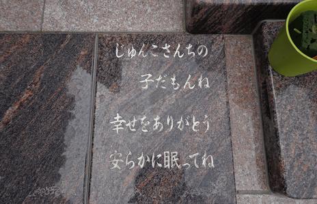 長野県長野市 保坂様