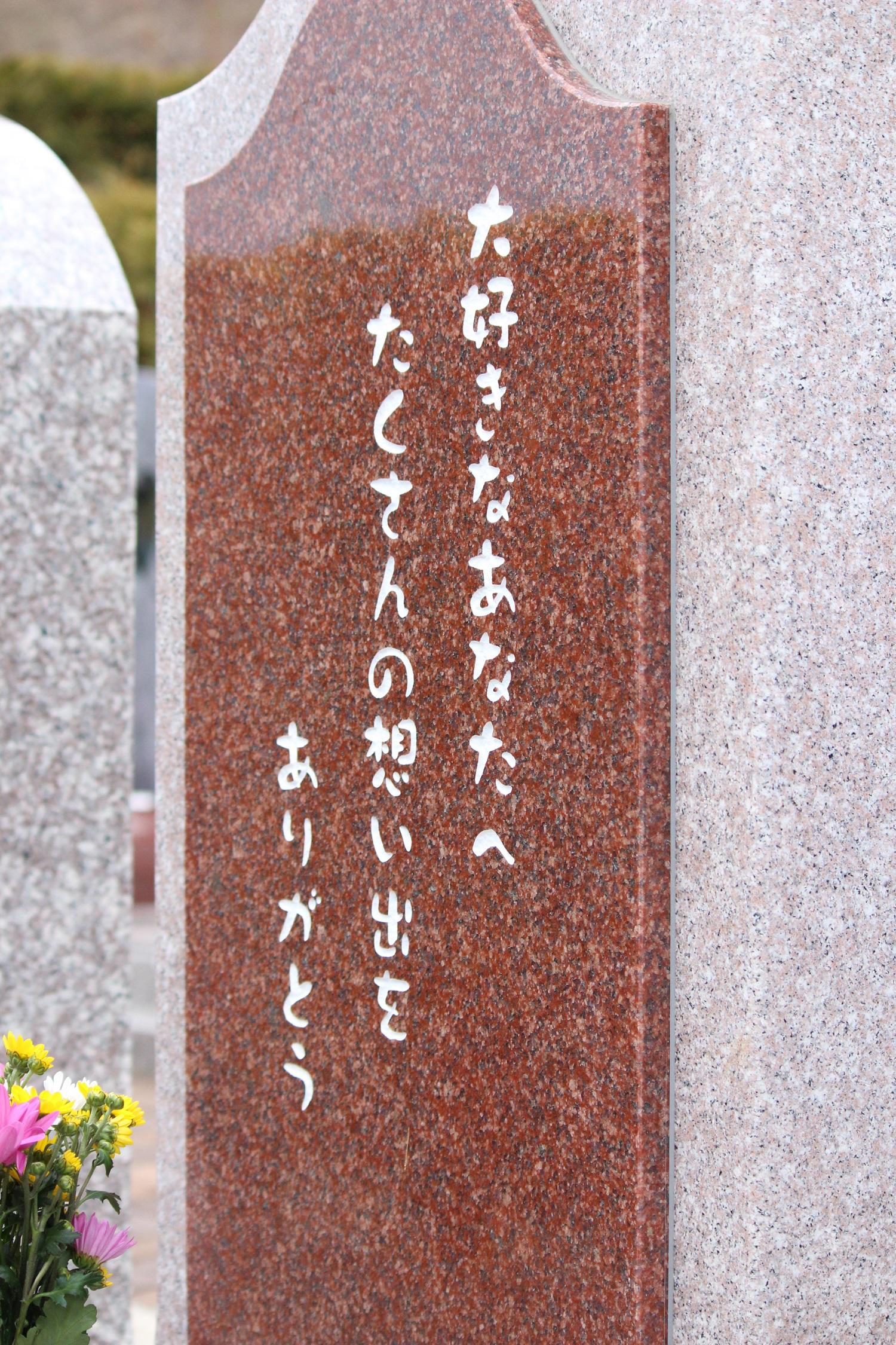 170306 (3).JPG