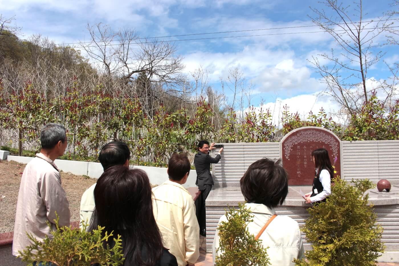 上田市の合同供養塔
